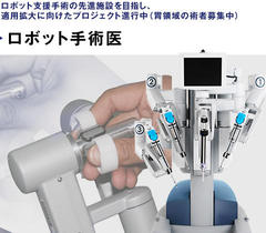 btn_robotic.jpg