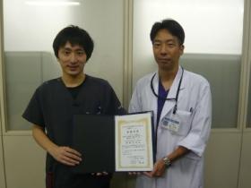 研修医セッション最優秀賞受賞!