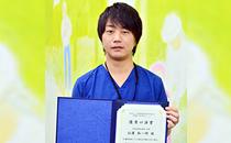 白濱 裕一郎 先生が優秀口演賞を受賞しました!