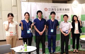 マイナビ RESIDENT FESTIVAL in 福岡に参加しました!