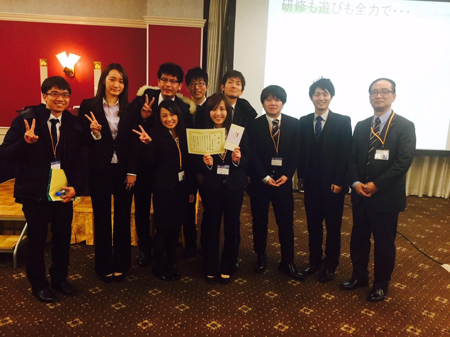 済生会初期研修医のための合同セミナーと済生会学会に参加しました!
