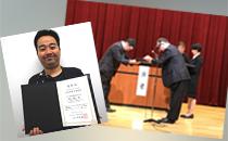 初期研修医奨励賞を受賞しました!