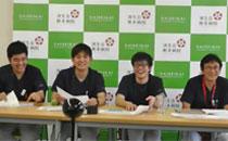 第2回オンライン説明会 開催!