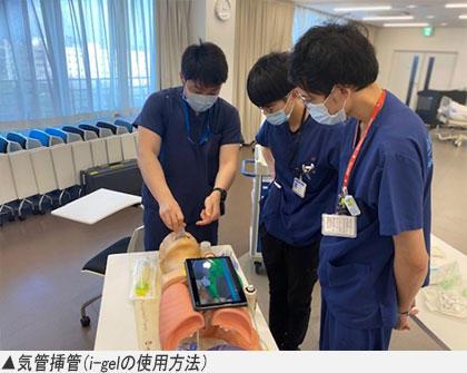 救急実技OJT-2.jpg