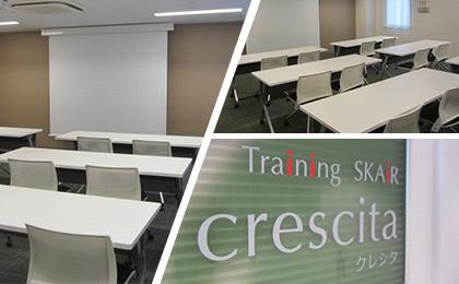 特定行為研修専用の部屋「Training SKAiR Crescita」