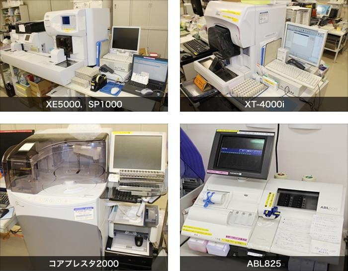 血液検査室 測定機器