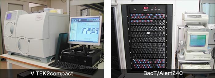 細菌検査室 測定機器